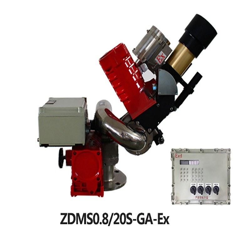 固定式ZDMS0.8/20SEx消防水炮防爆自动跟踪定位射流灭火装置固定式消防水炮