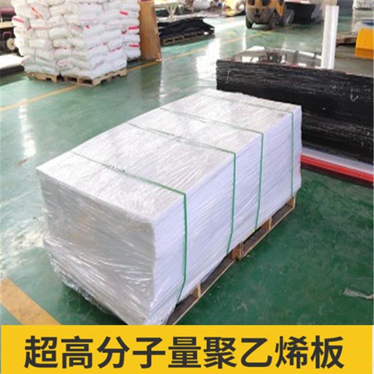 盛兴耐磨聚乙烯板 厂家定制