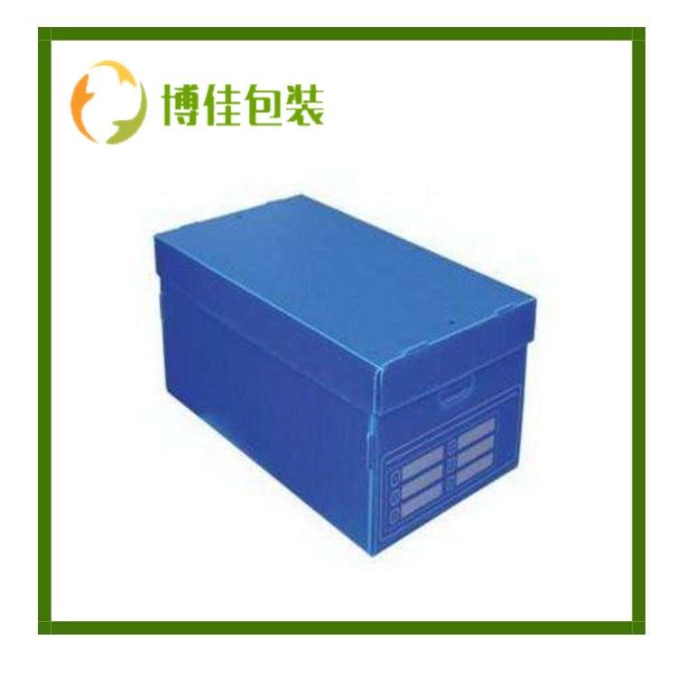 延安市苹果箱围板延安市铁框围板延安市塑料包装箱延安市塑料瓦楞板箱