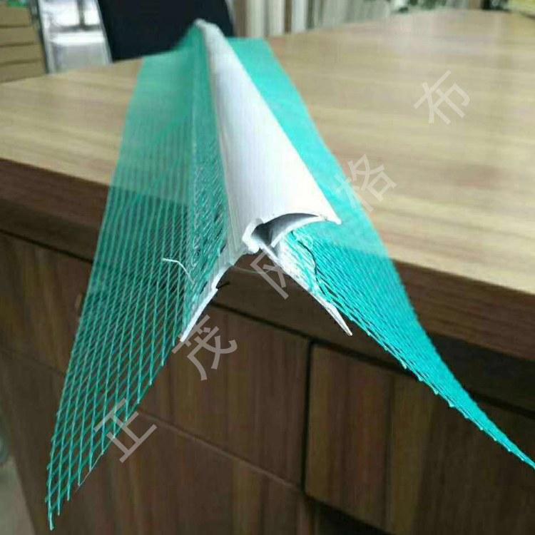 护角滴水 批发外墙保温护角网格布滴水