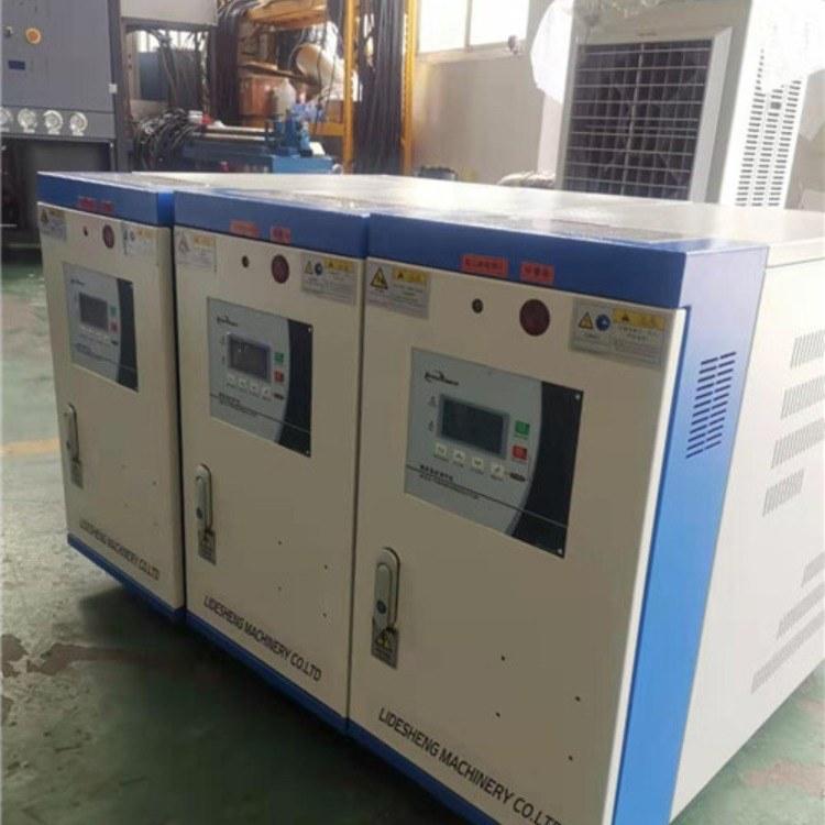 厂家直销水温机120℃水循环温度控制机