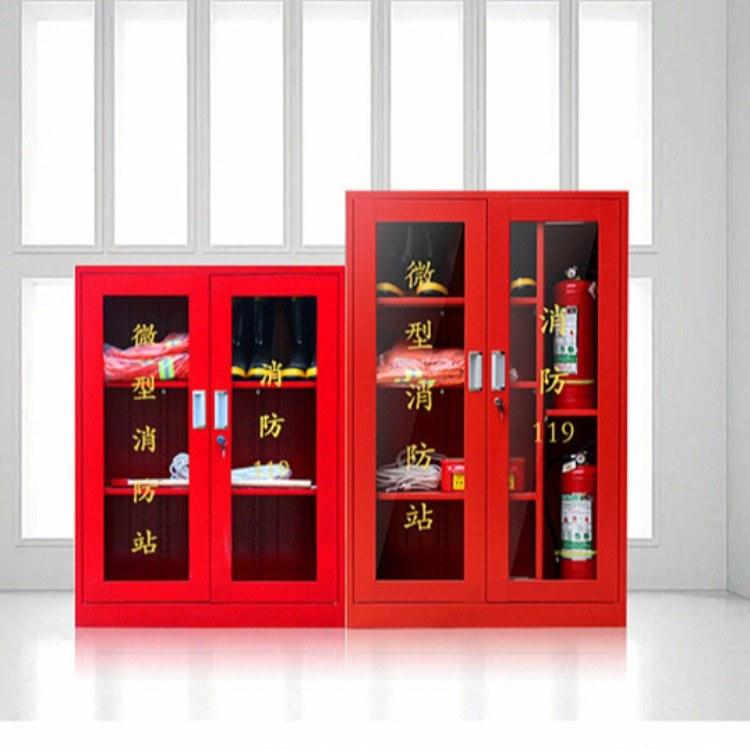供应消防器材应急柜 微型消防站工地消防放置柜