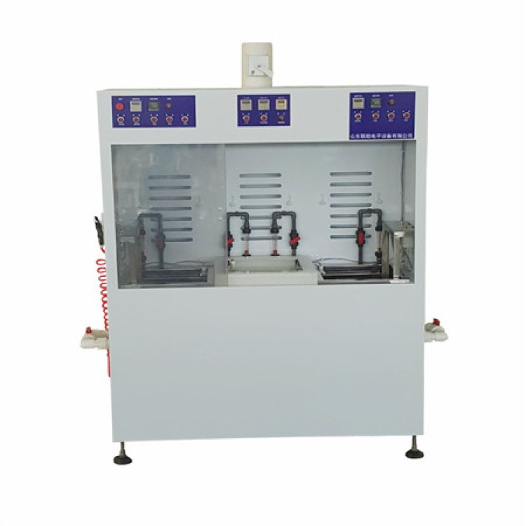 厂家定制 硅材料清洗机 硅材料清洗机