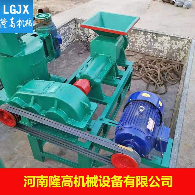 隆高 煤粉碳粉制棒机 小型180煤粉制棒机 全自动碳粉煤棒机