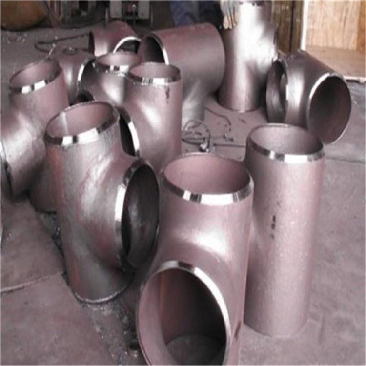 四平云海厂家直销DN400冷拔焊接四通 dn200无缝四通价格