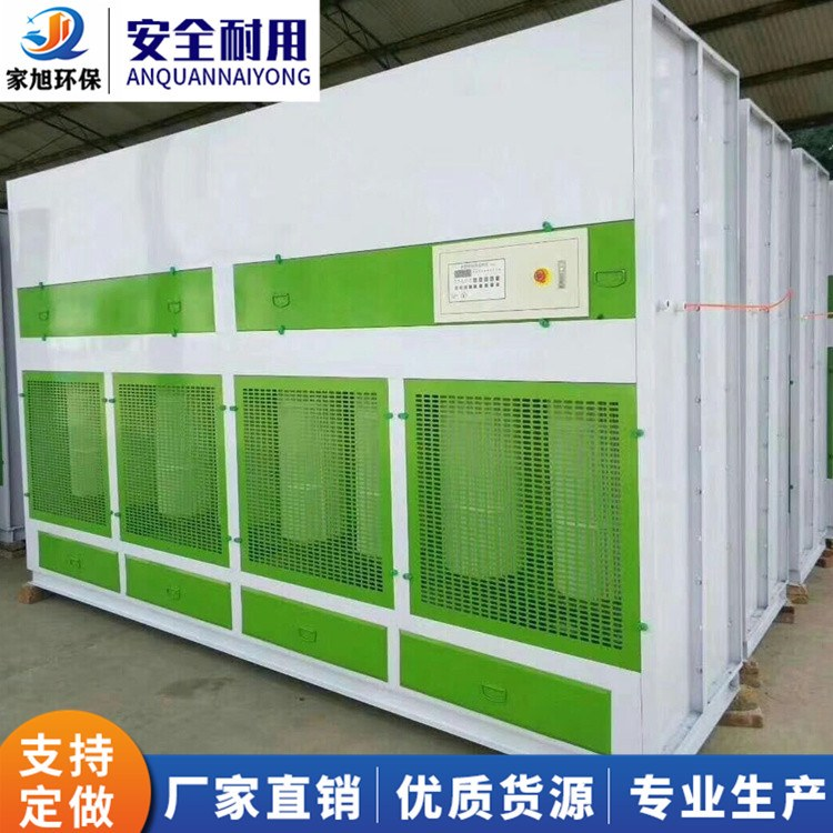 济南家旭厂家-生产干式打磨柜