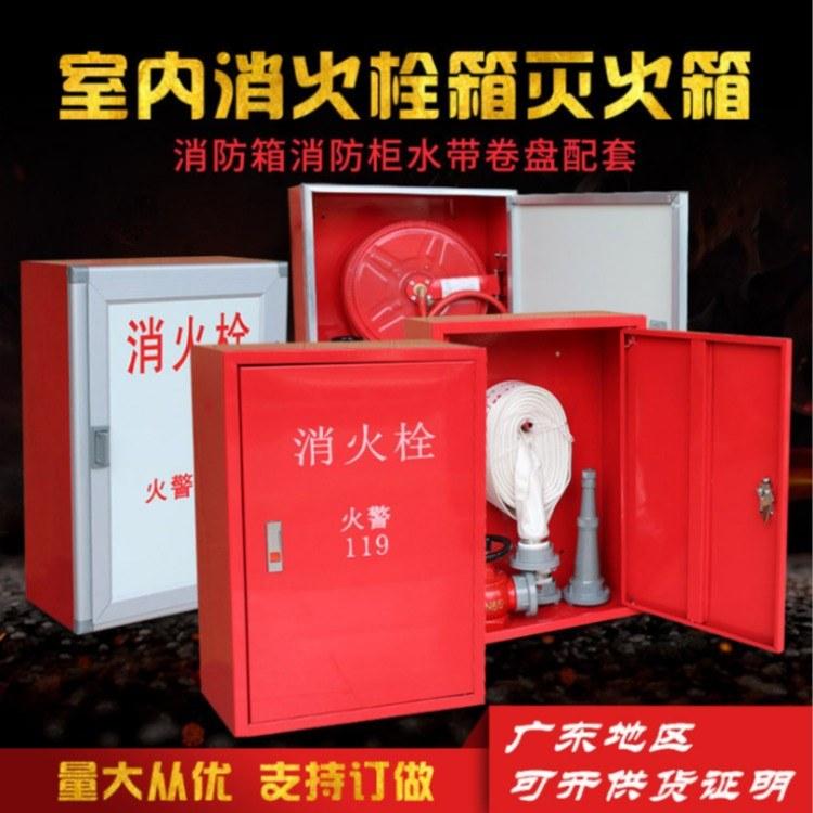凯隆厂家供应 不锈钢灭火器箱 消防栓箱消防器材