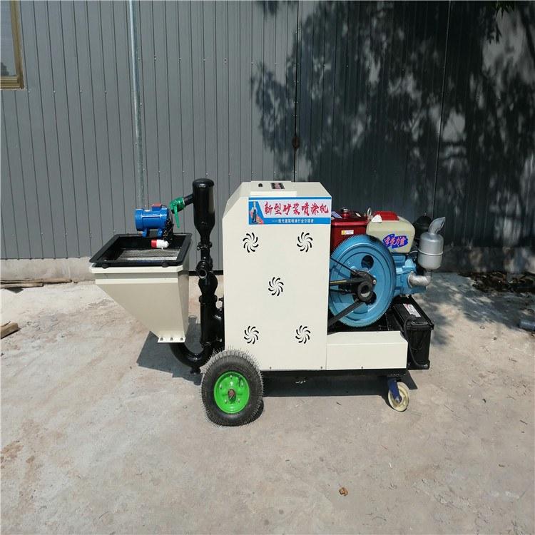 山东 建筑砂浆喷涂机 -新款柴油机