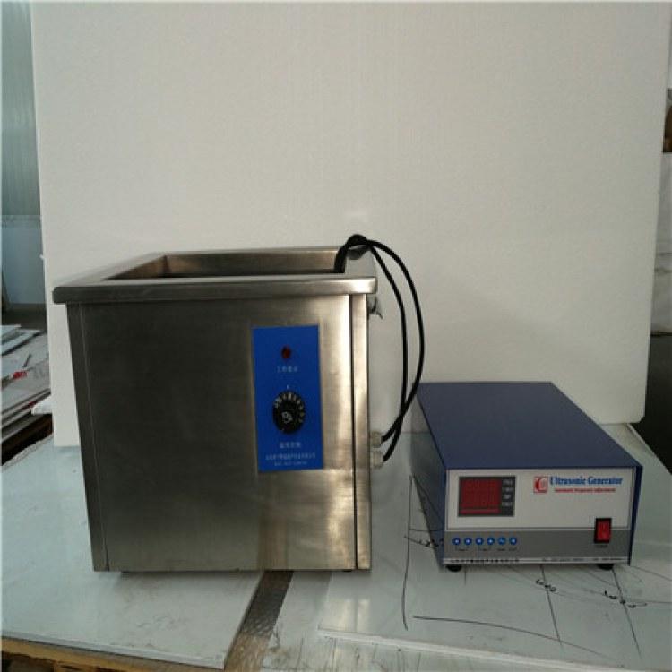 超声波清洗机厂家  超声波清洗机   超声波清洗机清洗价格  超声波清洗机定制
