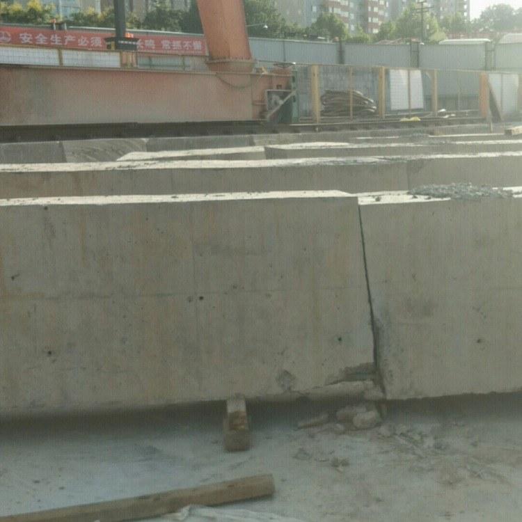 天津地铁支撑梁切割拆除 混凝土梁切割,专业拆除公司——北京远成兴业建筑工程有限公司
