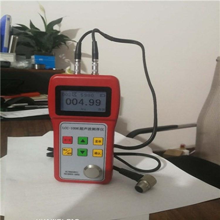 超声波测厚仪 厂家直销超声波测厚仪 超声波测厚仪价格