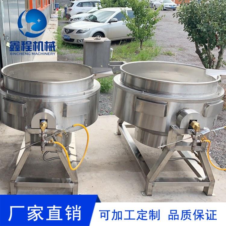 电加热立式夹层锅 食品蒸煮夹层锅 药材蒸煮锅 厂家直销
