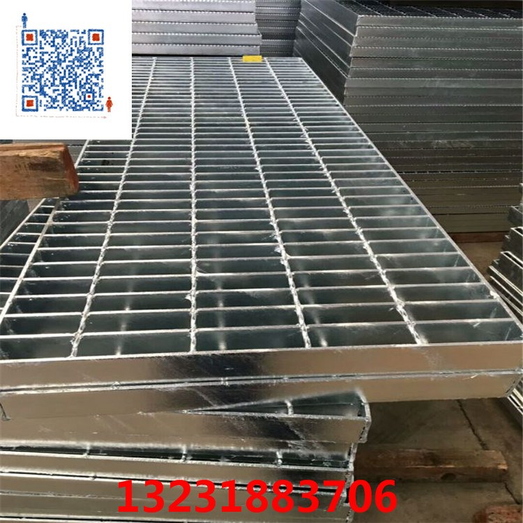 齿型钢格板 齿型钢格板厂家直销 亿鼎丝网厂家定制