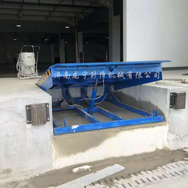厂家推荐 8吨固定登车桥 货台装车平台 液压升降平台 斜坡装货平台