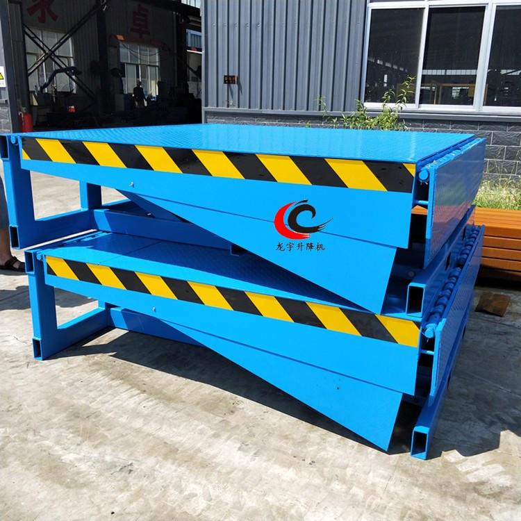 白山市固定液压登车桥 仓库码头固定基坑式升降平台 液压升降机 定制厂销