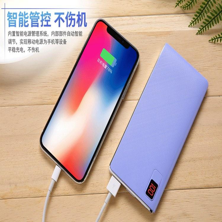 光晖达工厂生产超薄数显移动电源10000mAh 双USB口输出5v2A充电宝 礼品充电宝定制
