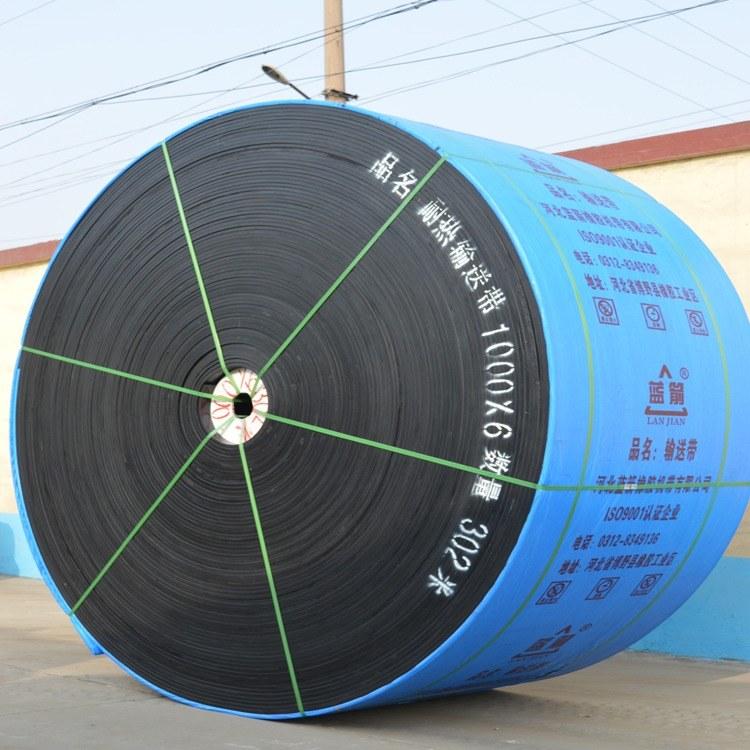 输送带厂家定做尼龙耐高温耐热输送带承受300°-600°高温磨耗低