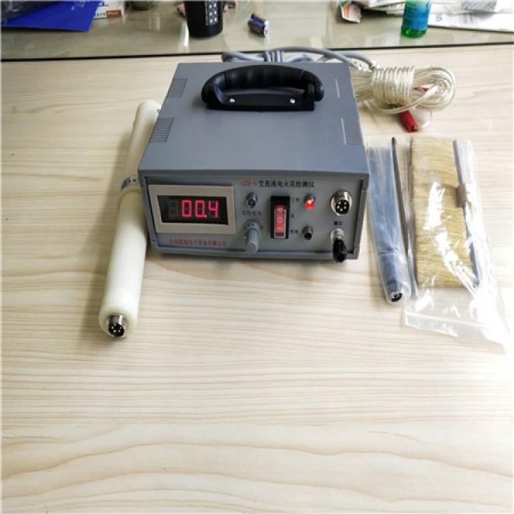长期供应电火花检测仪   厂家直销电火花检测仪价格