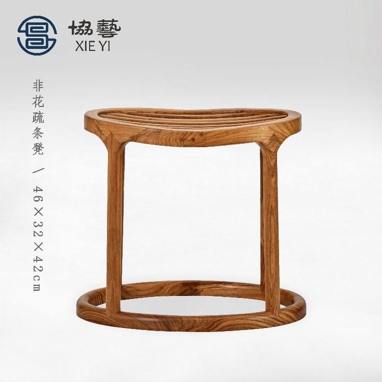 协艺家具红木凳子家用 实木小方凳新中式 客厅櫈子餐桌凳换鞋凳梳妆凳板凳榆木中式家具