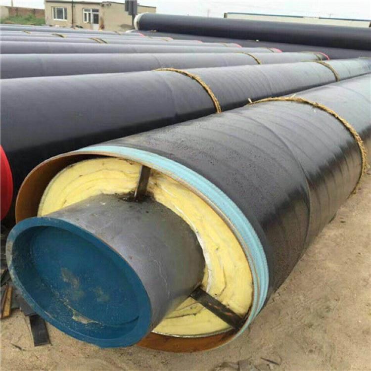 元圣加工定制  钢套钢直埋保温管  预制直埋钢套钢保温管 直埋蒸汽保温管     厂家现货销售