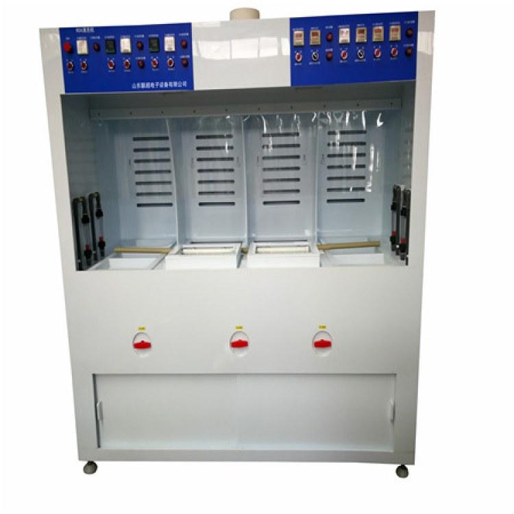 硅材料清洗机   山东硅材料清洗机厂家定制 硅材料清洗机批发  山东硅材料清洗机