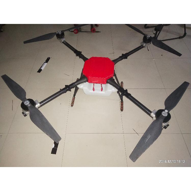 通航航天研究制造植保无人机归档公示多旋翼无人机