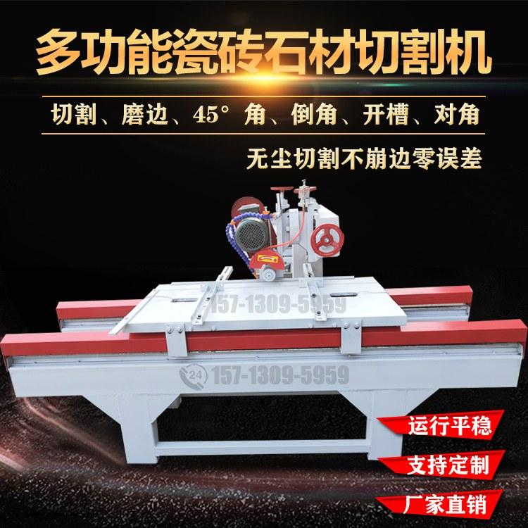环保瓷砖切割机数控大理石切割机台式切磨一体机龙门式水刀开槽倒角切砖机