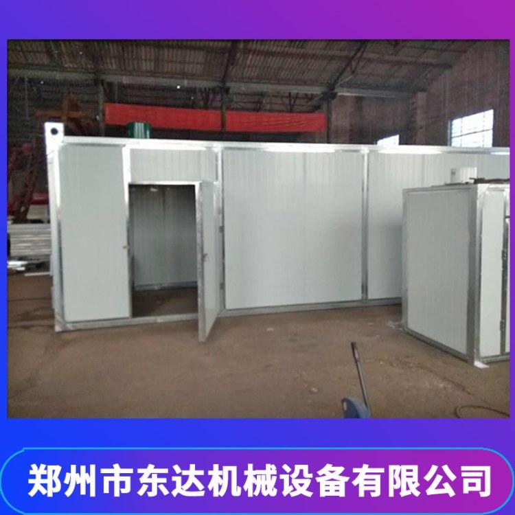 东达 箱式花生烘干机价格  蔬菜除湿烘干房 空气能干燥设备