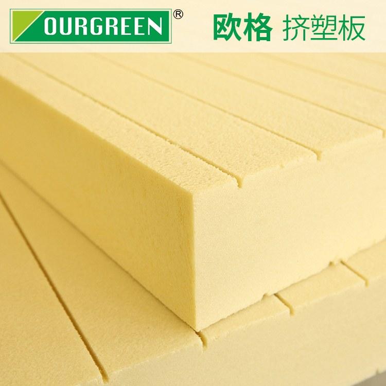 xps挤塑聚苯板 建筑保温材料挤塑板 墙面xps聚苯板定制