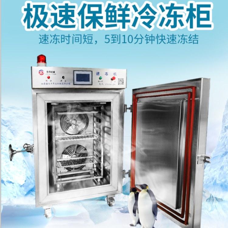 虾仁柜式速冻机 鲅鱼液氮速冻柜价格 惠鼎单冻机厂家