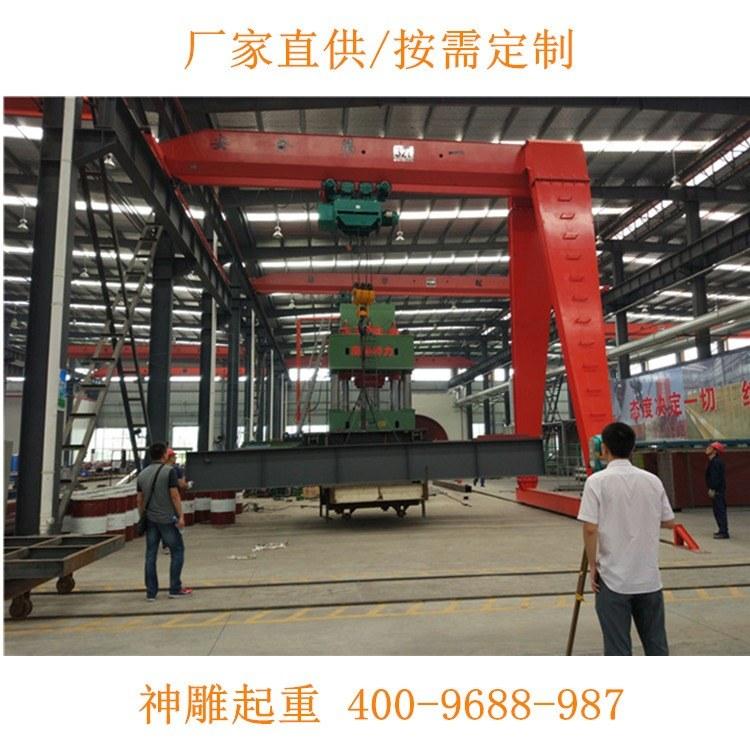 安徽地区 [厂家直销]3-5T龙门吊,BMH型半门式起重机