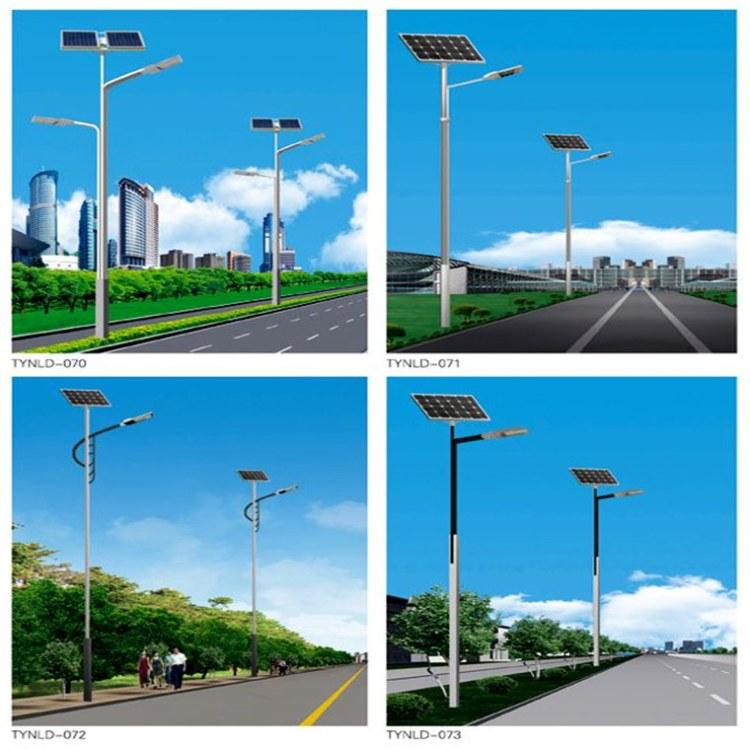 太阳能路灯杆 太阳能路灯价格 6米太阳能路灯 30W太阳能路灯 厂家直销终生维护