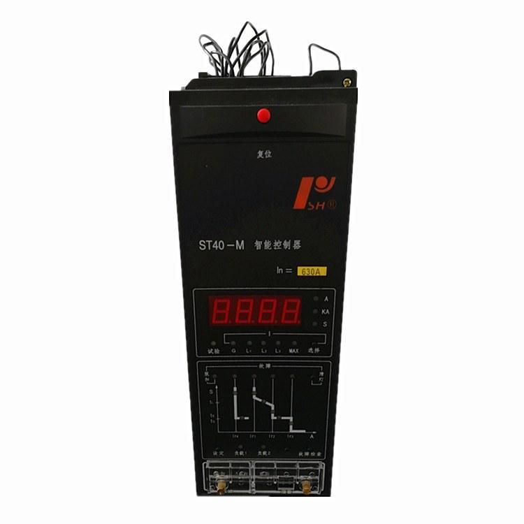 ST40-M智能控制器上海磊跃智能控制器MA40智能控制器RMW1智能控制器