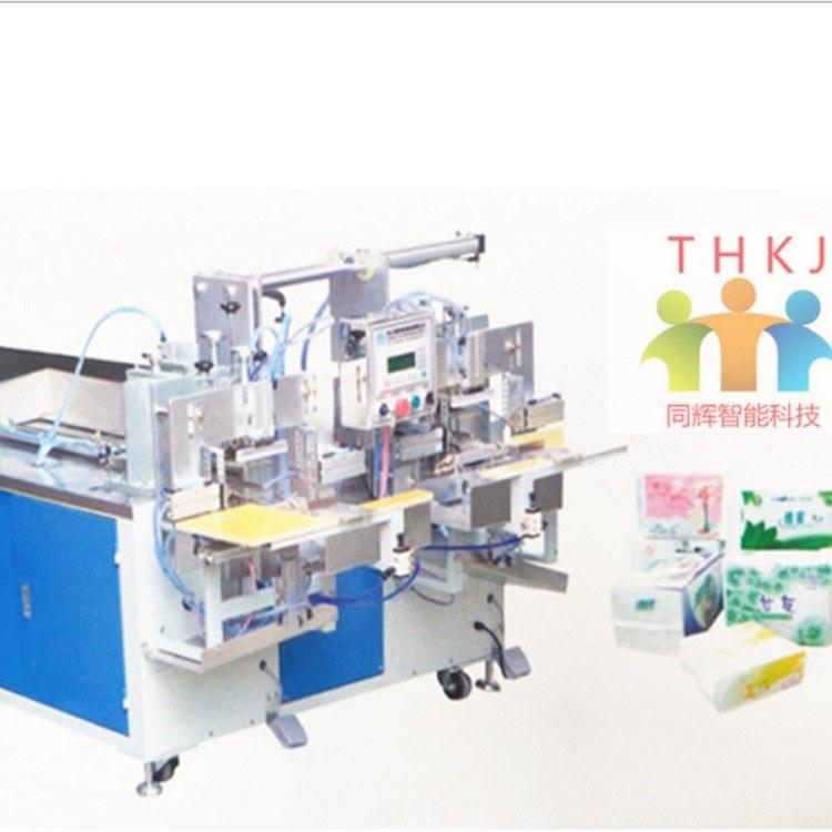 湖州同辉机械纸巾包装机软抽纸包装机机械设备