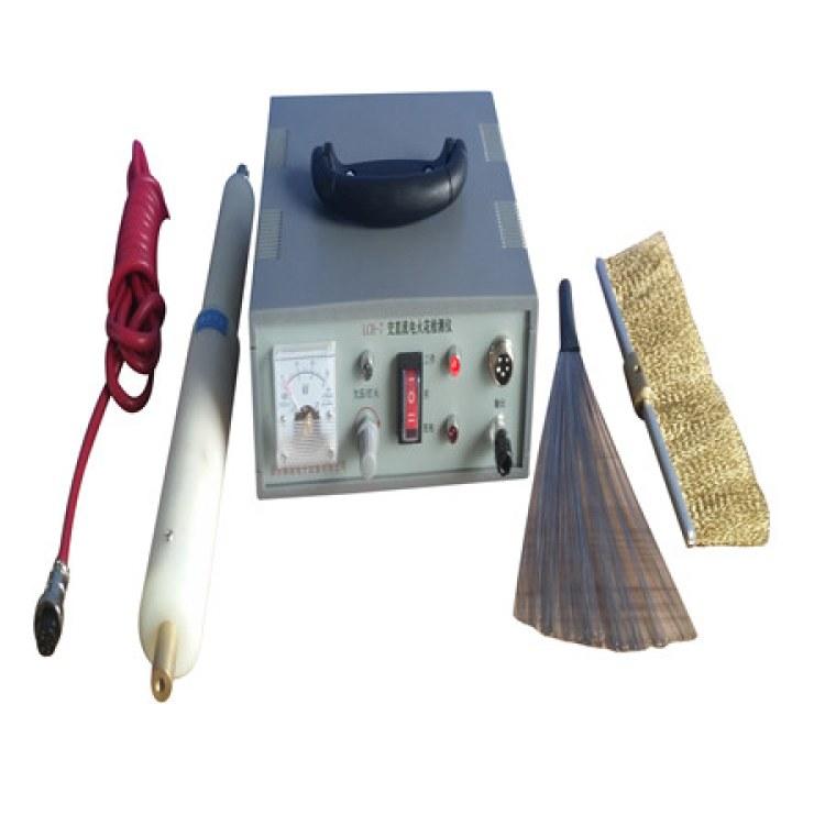 厂家价格销售电火花检测仪  供应电火花真空检测器的价格