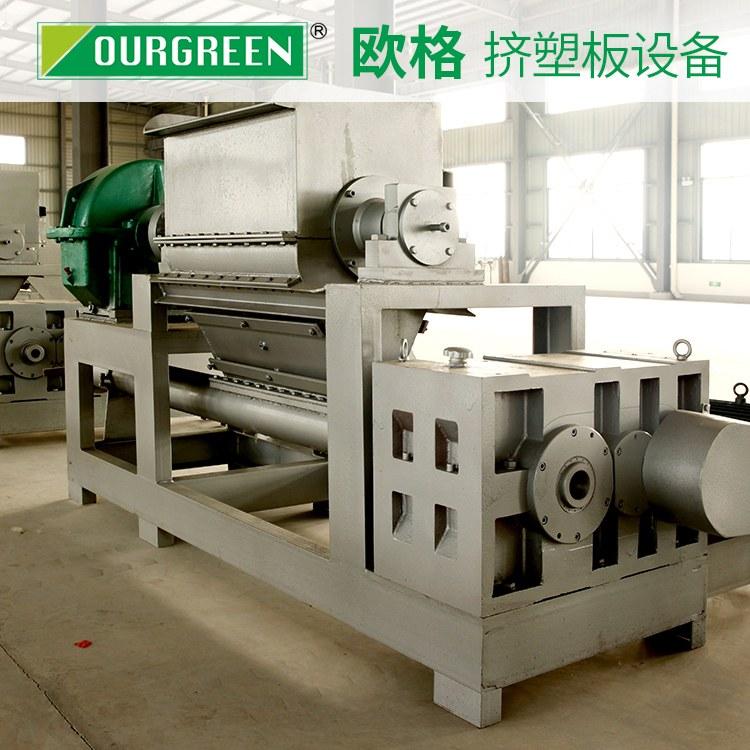 地暖挤塑板设备厂家 新型挤塑板设备厂家 欧格双螺杆xps机器报价