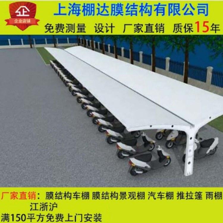 移动仓库棚- 上海厂家大量现货直销电动伸缩雨棚结实耐磨 欢迎来电咨询 上海Pengda/棚达