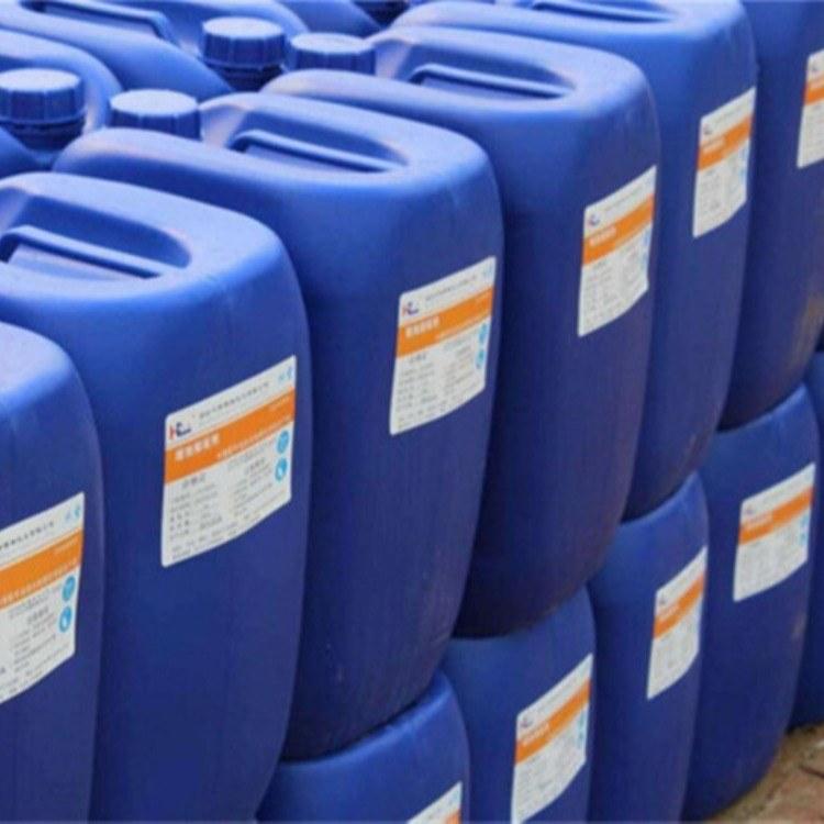 兴瑞 锅炉除焦清灰剂  质优价廉  厂家直销 欢迎咨询