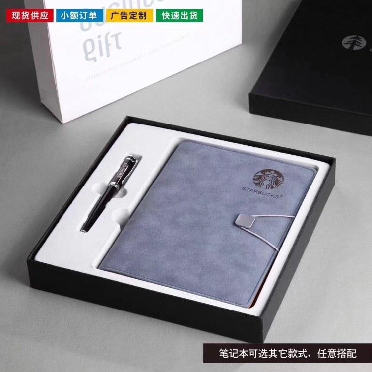苏州促销会议礼品 公司礼品 笔记本礼物