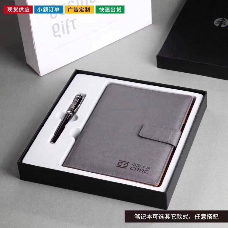 常州公司会议礼品 商务礼品 笔记本礼盒定制