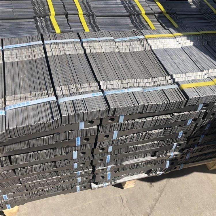 铝模板销片 铝模板对拉片  配件对拉片批发