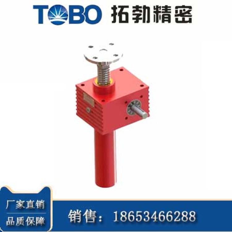 TP183螺旋丝杆升降机TOBO拓勃螺旋丝杆升降机出货快