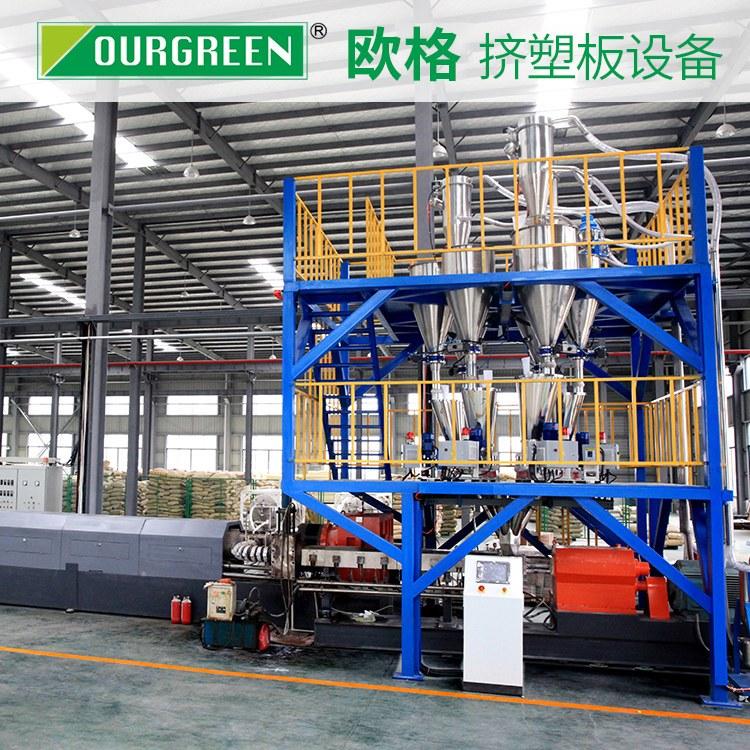 xps挤塑板设备生产厂 挤塑板设备厂家直销 欧格一套xps保温板机器价格