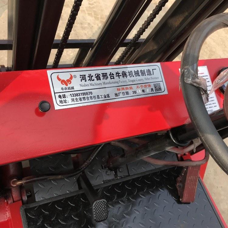 牛犇机械  NB-01电动叉车小型电动叉车装卸多种货物专用