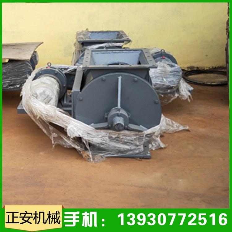 放料阀DN400铸铁下料阀圆口卸料器星型锁风阀喂料机分格栏方口正安全国销售