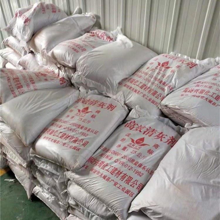 兴瑞   锅炉清灰剂 质量保证 厂家直销 质优价廉 欢迎咨询