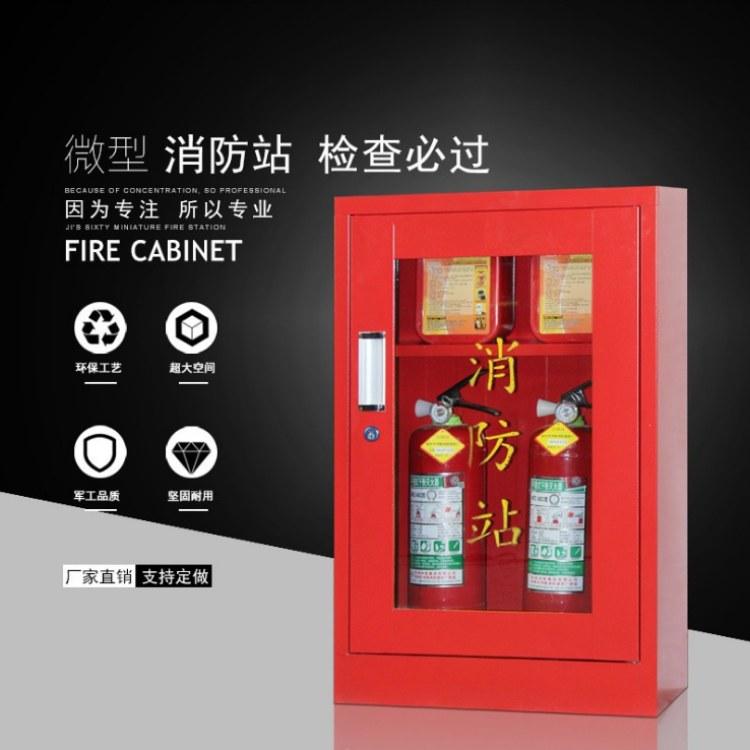 凯隆厂家供应 室外成套微型消防站小区消防箱防爆器材柜