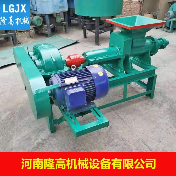 隆高  兰炭粉成型制棒机  炭粉煤粉成型制棒机  木炭粉制棒机