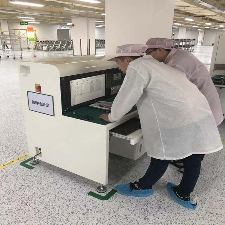 smt首件检测仪怎么用 PCB检测设备 智能纠错-百通达科技