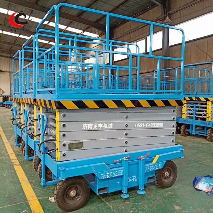 龙宇重工 剪刀式升降机 液压升降平台 电动升降梯 10米升降车 全新升级更安全